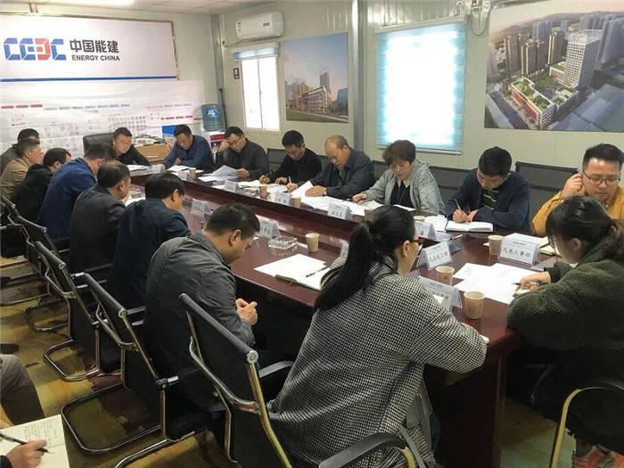 市城投集团公司总工程师田毅到颐年苑项目进行专题调研