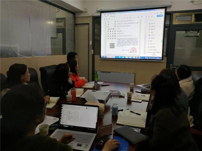 九龙地矿公司开展ISO质量认证培训