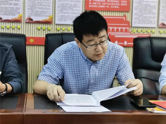 九龙地矿公司党支部组织开展5月党日活动