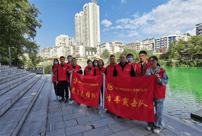 """公司组织开展""""保卫锦江河""""文明使者志愿服务活动"""