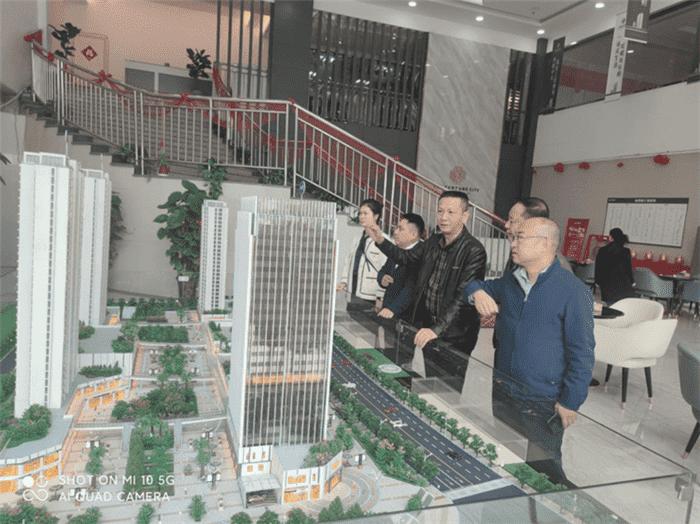 铜仁市住房公积金管理中心主任张凯调研城投•融璟都汇项目